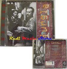 CD GIANCARLO NISI GIUNGLA SIGILLATO 1993 DISCHI IMPERO NO lp mc dvd vhs