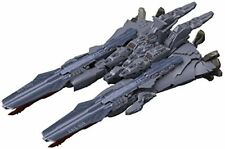 Machine collection series Macross delta SDF/C-108 Macross Elysion fortress type
