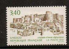 FRANCE SGU44 1986 PROTECTED SITES 3f40  MNH