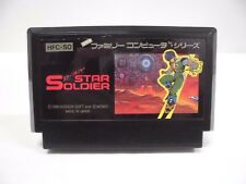 NES -- STAR SOLDIER -- Famicom. Japan game. Work to ensure!! 10301