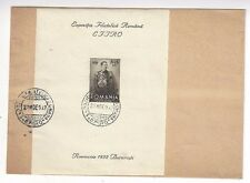 1932 Bucharest Romania Early Philatelic Exposition Souvenir Sheet #B40