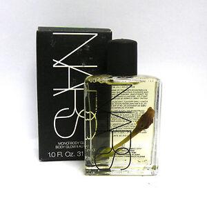 Nars Monoi Body Glow II Coconut Oil Beauty Oil New Boxed 1.0 oz-30 ml