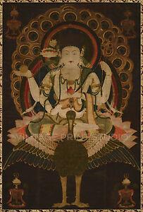 Kujaku Myoo Peacock King Ancient Buddhist Giclee Canvas Print 20x30