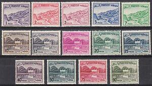 PAKISTAN 1963-70 REDRAWN DEFINITIVE SET SCOTT 129b-140a MNH