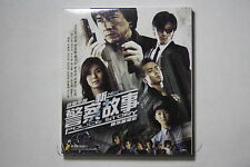 New Police Story (2004) (VCD) (Hong Kong Version) IMPORTED 2 CDs