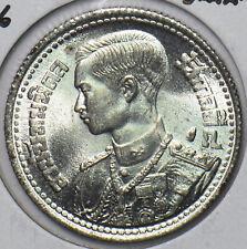 Thailand 1946 50 Satang 296195 combine shipping