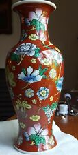 "Vin  S Mann China Tall Asian 12""  Vase  Red Blue Floral Grapes Mid Century Signd"