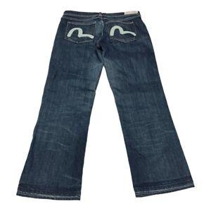 Evisu X Puma TLND Mens Bootcut Jeans Blue Stretch Medium Wash Whiskered 29X32