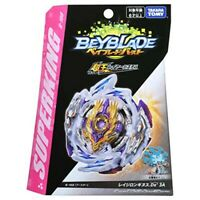 B-168 Beyblade Burst Rage Longinus Ds' 3A TAKARA TOMY Superking Booster JAPAN