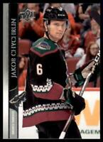 2020-21 UD Series 1 French #7 Jakob Chychrun - Arizona Coyotes