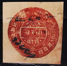 INDIAN PRINCELY STATE CUTCH CF REVENUE RARE OLD FISCAL STAMPS #C4