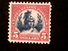 U S stamps Scott 573 five dollar Liberty issue mint cv 180.00