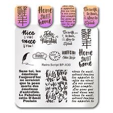 BORN PRETTY Retro Script Nail Art Stamping Plate Image Printing Template