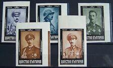 Bulgaria - Set Tsar King Boris Iii 1894 - 1943 Mh imperforated