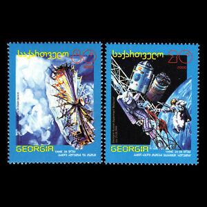 Georgia 2000 - International Co-operation in Space - Sc 248/9 MNH