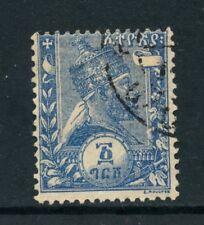 1894 - ETHIOPIA - 1 g. BLU  MENELIK II - NUOVO LING. - LOTTO/28658