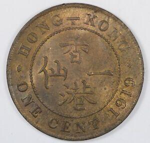 Hong Kong 1919 H Cent, Uncirculated