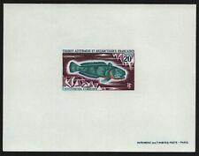 TAAF 1971 - Mi-Nr. 62 ** - MNH - Epreuve de Luxe - Fische / Fish