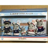 Yokohama limited Sylvanian Families Calico Critters Sea breeze rabbit family F/S