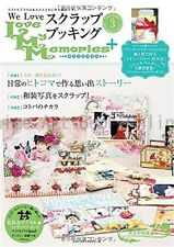 We Love Scrap Booking Love My Memories Plus #3 Japan Hobby Magazine