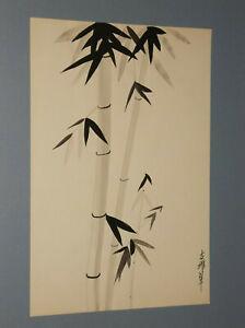 ORIGINAL JAPANESE SUMI-E BLACK INK WATERCOLOR 0F BAMBOO SHOOTS