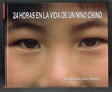 Jesus Joel Perez 24 Horas En La Vida De Un Nino Chino Photos Puerto Rico 2008