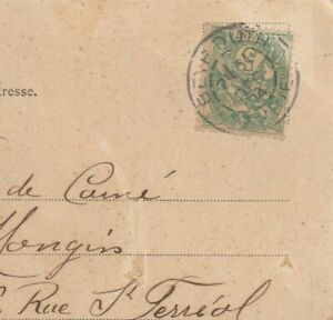 LEBANON Rare P.C. French Post Office Beirut Tied 5 c. Send Marseilles 1904