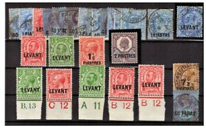 BRITISH LEVANT NICE LOT WITH NUMBER CONTROL, POSTMARKS / MH - USED