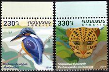 ARMENIA 2019-21 FAUNA. Protected Animals. Bird Panther, MNH