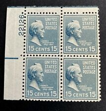 US Stamps, Scott #820 15c Plt blk of James Buchanan VF/XF M/NH 1938 Pres Issue