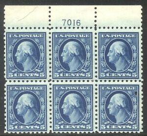 U.S. #428 Mint NH BEAUTY Plate Block - 5c Blue, P10 ($650)