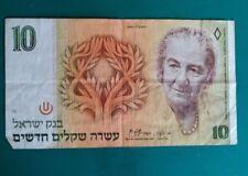 Billet d'Israël 10 New Sheqalim