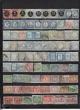 Netherlands -  Lot Of Early Used Postage Due Stamps (NETH1V)