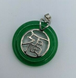 Signed 14kt Gold Plated Circle Jadeite Pendant Asian Chinese Symbol Heart