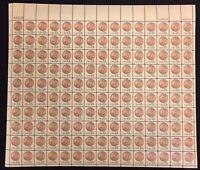 Vintage Mint OG USPS Stamp Sheet 1877 Key Date Indian Cent .13 Scott 1734 B4