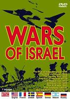 Wars Of Israel-DVD-Original Unique Films military history 9 Wars-Starting 1948