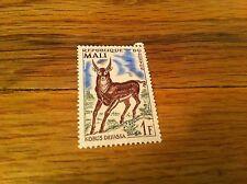 Republique Mali Kobus Defassa Africa African Postage Stamp Unused Vintage RARE
