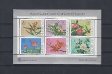 TIMBRE STAMP BIG BLOC MACAU Y&T#1 FLEUR FLOWER N°1 NEUF**/MNH-MINT 1983 ~R15