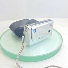 Premier DS-5057 5.0MP Digital Camera Silver, Cased, TESTED #308