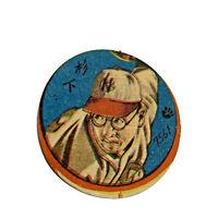 Vintage Japanese Baseball Rare Menko Card Giants ' Shigeru Sugishita '