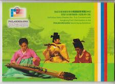 HONG KONG MNH PRESENTATION PACK 2002 PHILAKOREA WORLD STAMP EXHIBITION SG MS1111