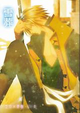 Hakuoki:  Demon of the Fleeting Blossom Doujinshi Toshizo Hijikata x Soji Okita