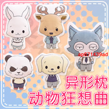 Anime BEASTARS Legosi Louis Cosplay Plush Stuffed Pillow Cushion Dolls Toy Gifts