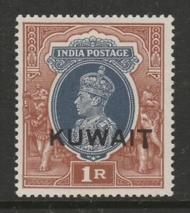 Kuwait 1939 1r Grey & red-brown with 'Extended 'T' variety SG 47a Mint.