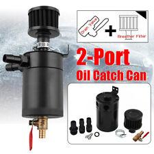 2-Port 5oz Récupérateur d'huile Réservoir Reniflard Filtre Moteur Universal