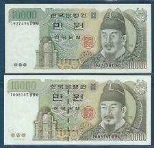 Korea 10000 Won 3rd & 5th Issue Set, 1983 / 2000, P 49 52, UNC- / UNC