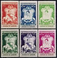 1956>CAMBODIA>Coronotion King Norodom & QueenKassamak>Unused,OG.