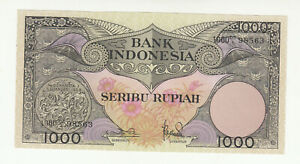 Indonesia 1000 rupiah 1959 AUNC @ low start