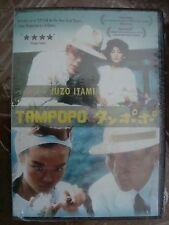 TAMPOPO DVD region 1&4 JUZO ITAMI TSUTOMI YAMAZAKI NOBUKI MIYAMOTO