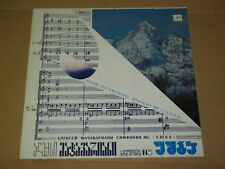 "ALEXEY MACHAVARIANI: Symphony №5 ""USHBA""   EXTRA  RARE Rus lp MINT"